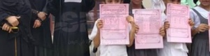مدرسة الشهيد العبيديتحتفي بتكريم اوائل الطالبات للفصل الدراسي الأول للعام