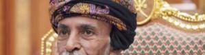 بالفيديو.. آخر ظهور للراحل السلطان قابوس بن سعيد