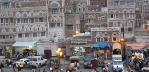 الكشف عن مخاطرها ..الفياغرا تغزو الأسواق اليمنية وتتسبب في تزايد العديد من الأمراض .
