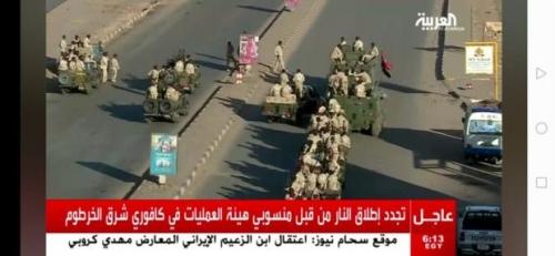 انقلاب عسكري جديد في الجهورية السودانية