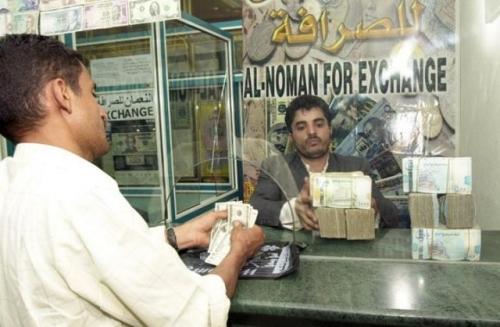 """إجراءات حوثية جديدة للسيطرة على أموال اليمنيين بينها """"إنشاء بنك جديد"""""""