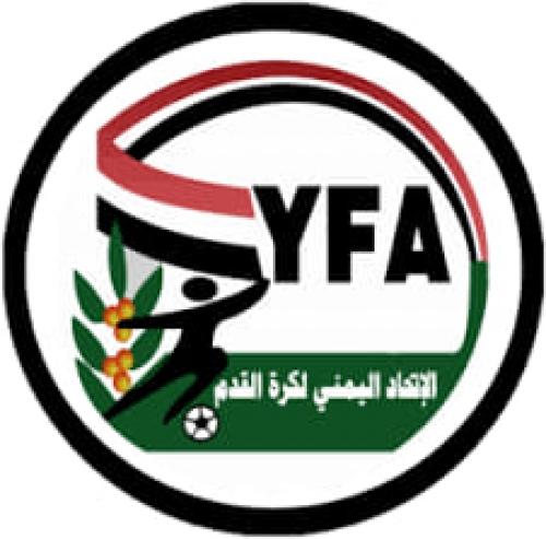 مباراة وحدة عدن واهلي صنعاء في سيئون