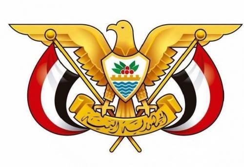 الرئيس هادي يطيح بالاحمر بقرار جمهوري .. فمن هو البديل ؟!
