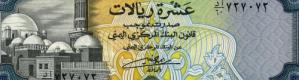 بلد واحد وعملتان ـ منع تداول العملة الجديدة يضاعف معاناة اليمنيين