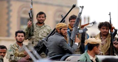 السعودية والإمارات والبحرين يرحبون بإدراج الحوثيين على قوائم الإرهاب الأمريكية