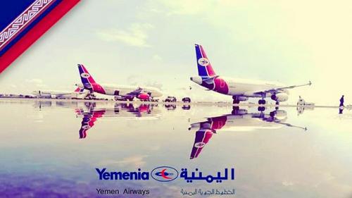 مكافحة الفساد: اتفاقية إنشاء الخطوط الجوية اليمنية باتت غير قانونية وملغية