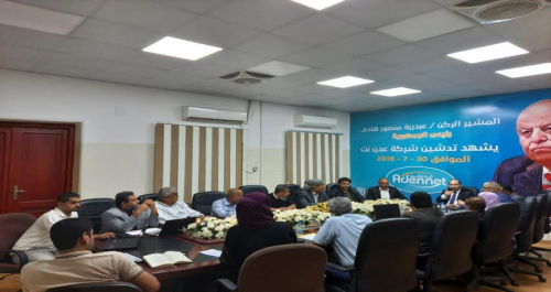 نجيب العوج يراس الاجتماع الموسع الاول لقيادات وزارة الاتصالات
