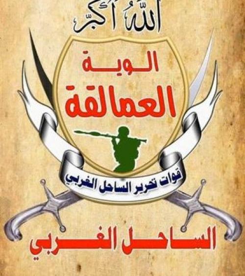 """اليمن... مقتل 40 حوثيا وعنصرين حكوميين في """"الحُديدة"""""""