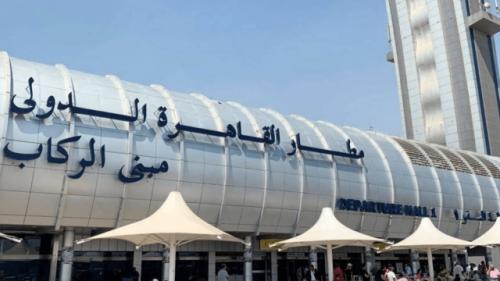 تسهيلات في تكاليف فحص كورونا لليمنيين المقيمين في مصر (وثيقة )