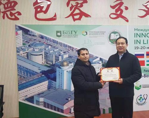 أكاديمي يمني يحصد جائزة التميز للتبادل والتعاون الدولي الصينية