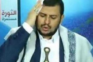 """أسرة آل """"الحوثي"""" تحكم سيطرتها الكاملة على مناصب اليمن الأيرادية.. أسماء"""