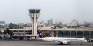 سفراء الاتحاد الأوروبي يزورون العاصمة المؤقتة عدن