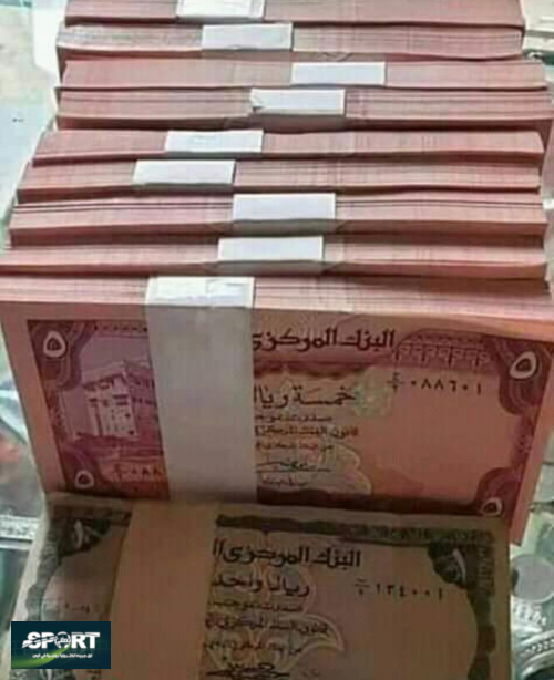 السعر الان .. مباشرة من محلات الصرافة: انهيار صاروخي للريال اليمني وغير متوقع مقابل العملات الأجنبية في نهاية تعاملات مساء اليوم الخميس.