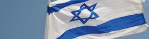 الاعلان عن أول سفارة للكيان الصهيوني الغاصب في الخليج