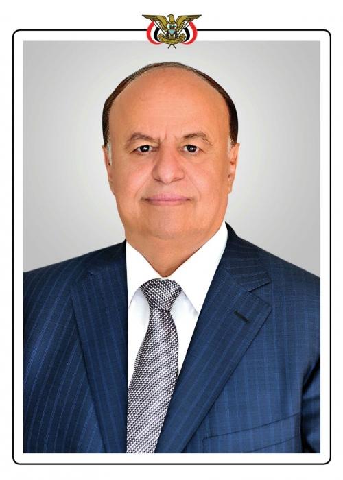 خطاب تاريخي للرئيس هادي الان .. شاهد النص الكامل