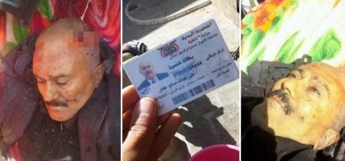 اين ومتى وكيف لقي  علي عبدالله صالح مصرعه