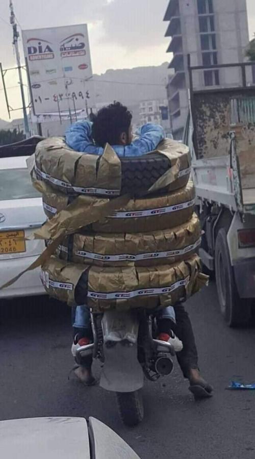 صورة مثيرة من الشارع اليمني