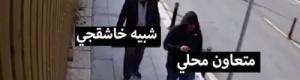 """الأمن التركي ينشر أول صورة تُظهر """"المتعاون المحلي"""" بجريمة قتل """"خاشقجي"""".. (شاهد بالاسم والصورة)"""