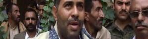 مصرع محافظ عمران الحوثي