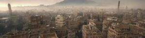رحيل جماعي للبنوك من صنعاء والحوثي يصدر قرار بإعلان هذا البنك الايراني بديلا