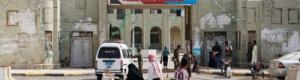 """الحوثيون ينسحبون من موانئ الحديدة """"تفاصيل"""""""