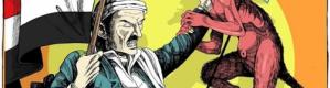 حجور.. تاريخ من انتصارات القبائل على المليشيات وانتقام وحشي للحوثي وخذلان مستمر للشرعية