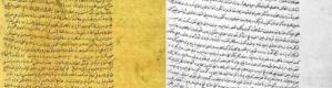 """رسالة تكشف قصة حب سليمان القانوني و""""روكسيلانا"""""""