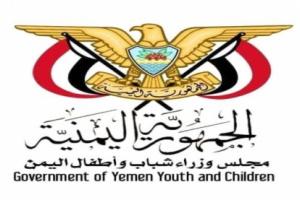 (الحكومة) تعين اعلامي شاب محافظا جديدا للعاصمة المؤقتة عدن .. الاسم والصورة