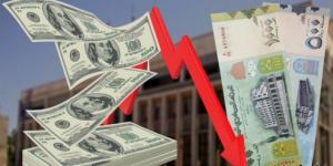 العملة اليمنية تنهار بشكل مفاجئ امام العملات الاجنبية