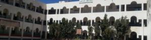 طالب يمني يفصل من مدرسته بسبب الصرخة الحوثية