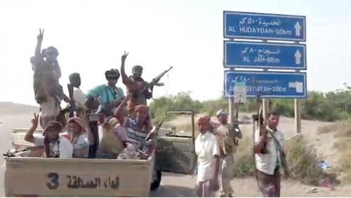 بيان صادر عن قوات العمالقة في الحديدة