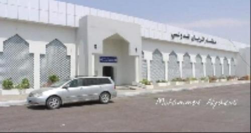 حكومة الشرعية تعرقل افتتاح مطار الريان بالمكلا