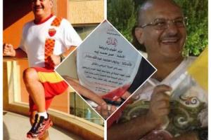 ازال ميكرفونات جامع الامن المركزي لان الاذان يضايقه :يحيى صالح ناهب اموال الشعب والهارب بها الى لبنان.