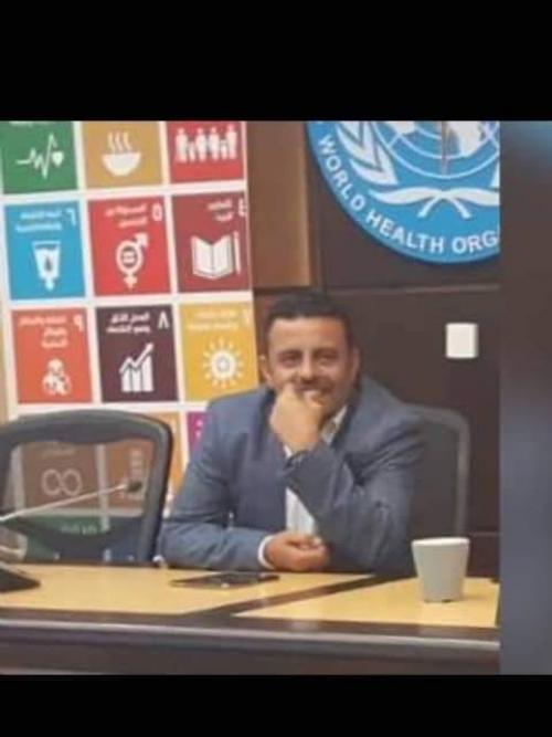 الصحة تدشن حملة التوعية بمخاطر كورونا وتؤكد خلو اليمن من الفيروس