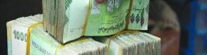 الريال اليمني يسجل رقما جديد أمام العملات الأجنبية.