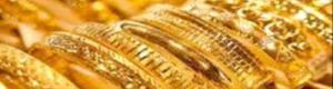نشرة أسعار الذهب في اسواق المحافظات المحررة اليوم الجمعة