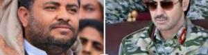 """محمد علي الحوثي يوجه دعوة عاجلة للإمارات بشأن العميد """"أحمد علي """""""