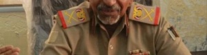 رئيس الجمهورية يعزي في وفاة اللواء ركن عبدالقادر عبدالله العمودي