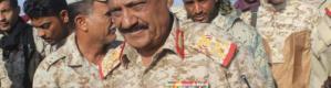قائد المنطقة العسكرية الرابعة يعزّي في رحيل اللواء العمودي
