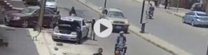 فيديو.. كامرات المراقبة توثق سرقة جديدة بطريقة مبتكرة في صنعاء