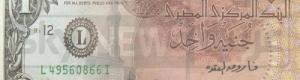 """تراجع الدولار """"لا يتوقف"""" في مصر.. وحاجز الـ16 يقترب"""
