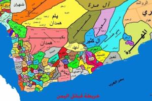 CIA تاكيد..الرعب القادم من اليمن لابتلاع دول الخليج رغم اربع سنوات من الحرب.