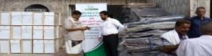 بانافع للعود تقدم تجهيزات لمستشفى الامراض النفسية في عدن