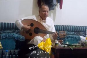 شاهد ..الفنان اليمني الشاب الاكثر شعبية في هيئة مغايرة وصادمة بسبب مرض مفاجيء(صورة)
