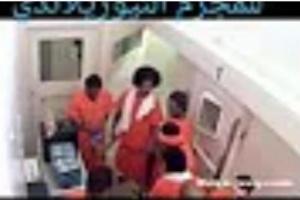 هكذا تم استقبال المساجين للمجرم النيوزيلندي داخل السجن؟ (شاهد الفيديو )