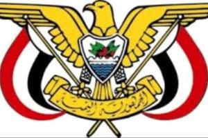 الرئيس هادي يعود الى عدن