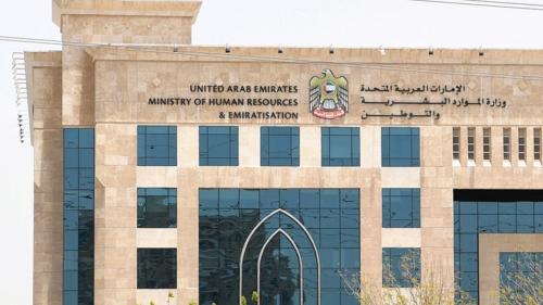 الإمارات تعفي العمالة من الفحص الطبي وتجدد الإقامات تلقائيا