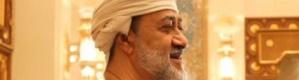 عمان: السلطان طارق بن هيثم يتبرع للشعب من ماله الخاص