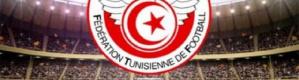 مبادرة مالية من الاتحاد التونسي لكرة القدم