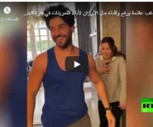 نجل راغب علامة يرفع والدته بدل الأوزان لأداء التمرينات الرياضية في فترة الحجر (فيديو)